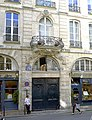 P1020531 Paris VI Rue Saint-André-des-Arts n°27 rwk.JPG