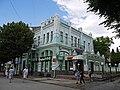 P1080091+ вул. Л.Українки, 32.jpg