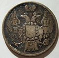 POLAND 1838 -1 ZLOTY or 15 RUSSIAN KOPECKS b - Flickr - woody1778a.jpg