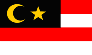 "Pulo's flag used by ""Dagger PULO"" (1..."