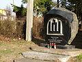 Pabiržės paminklas partizanams.JPG