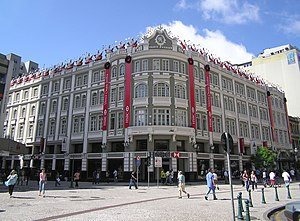 Palacio Avenida HSBC 2 curitiba brasil