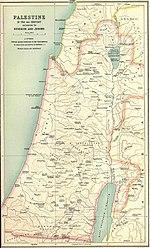 History of Palestine - Wikipedia
