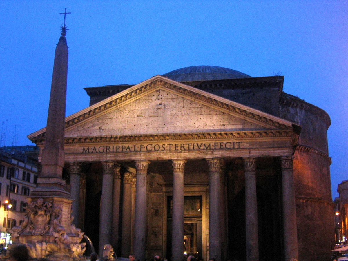 Pantheon Wikimedia Commons