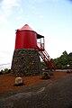 Parque Florestal da Prainha, moinho de vento tradicional, concelho de São Roque do Pico, ilha do Pico, Açores, Portugal.JPG