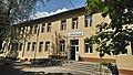 Partizani school 2.jpg