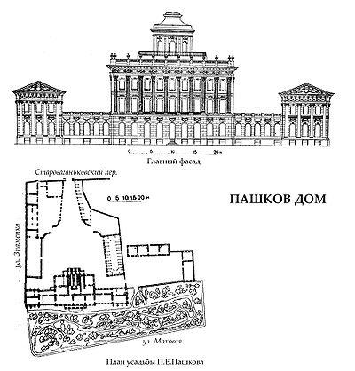 Pashkow.jpg