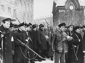 Patrol of the February revolution.jpg