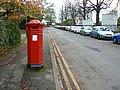 Penfold pillar box and College Lawn, Cheltenham - geograph.org.uk - 1569319.jpg