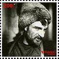 Pepo (film) 2011 Armenian stamp 1.jpg