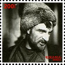 Pepo (film) 2011 Armenian stamp 1.jpg