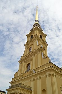 Peter and Paul Cathedral in Saint Petersburg part2.JPG