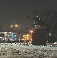 Peter the Great Statue, Chaplygin.jpg