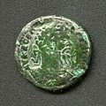 Philipopolis Numismatic Society collection 11.2 a.jpg