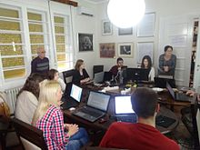 Photos from edit-a-thon in Museum of Naive and Marginal Art, Serbia 04.jpg
