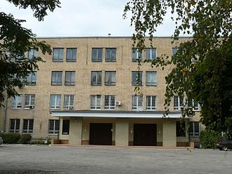 School of Physics and Technology of University of Kharkiv - Faculty building