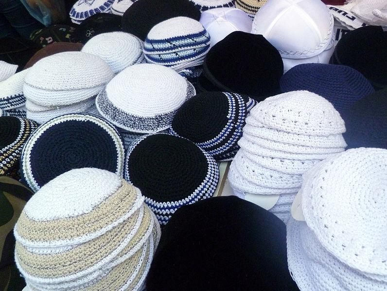 כיפות בשוק הכרמל תל אביב