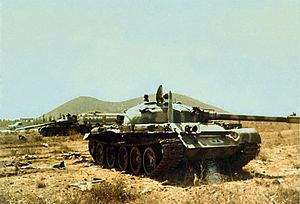 English: Syrian T62 Tank at Yom-Kipur war עברי...