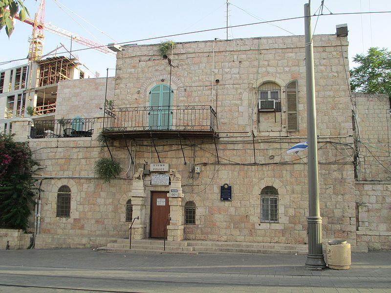 בניין משטרת מחנה יהודה
