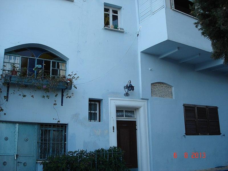 צפת סמטא ברובע היהודי