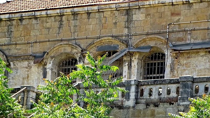בית יוסף אבו גוש באבו גוש