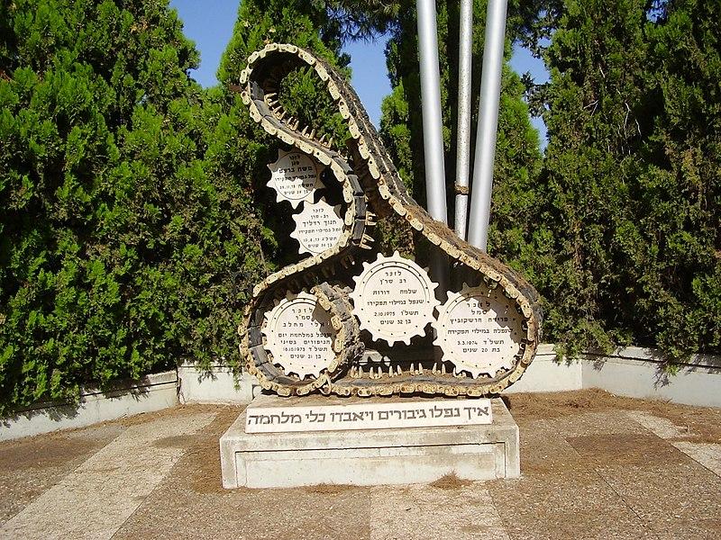 אנדרטה לנופלים במערכות ישראל בשדי חמד