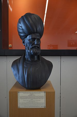 Piri Reis - Bust of Piri Reis in the Istanbul Naval Museum