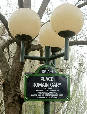 Romain Gary - Place Romain-Gary, located in Paris's 15th arrondissement