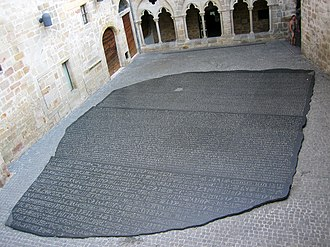 Joseph Kosuth - A giant copy of the Rosetta stone, by Joseph Kosuth in Figeac, France, the birthplace of Jean-François Champollion