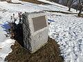 Plaines d Abraham en hiver 058.JPG