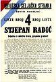 Plakat HSS 1927.jpg