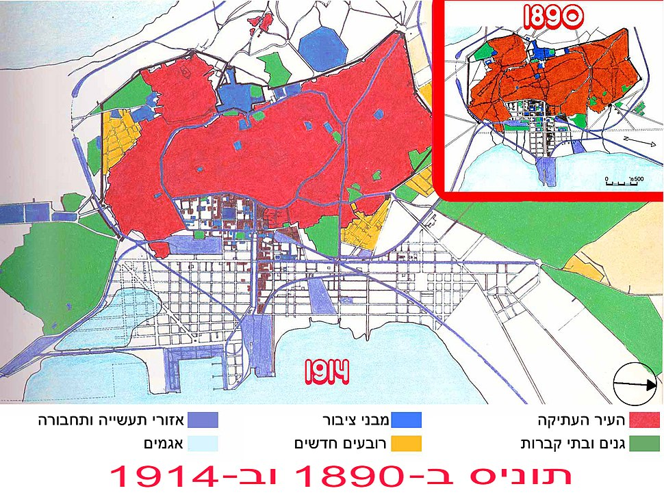 Plan tunis 1890 1914-he
