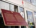 Plaque commémorative de Gustave Francq devant l'édifice de la FTQ.jpg