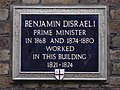 Plaque re Disraeli on office building in Fredericks Place, EC2 - geograph.org.uk - 1137190.jpg
