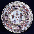 Plate MET ES6079.jpg