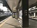 Platform of Oita Station 1.jpg