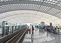 Platform of ZBAA Terminal 3 Station (20160426154306).jpg