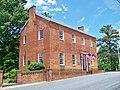 Pleasant Retreat Academy Confederate Memorial Hall.jpg