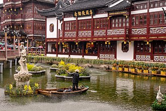 Yu Garden - The pond in Yu Garden, November 2018