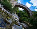 Ponte Romano.jpg