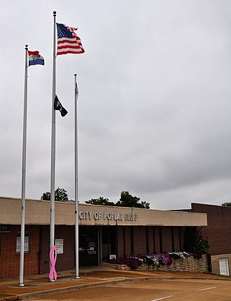 Poplar Bluff, Missouri - The city hall of Poplar Bluff, Missouri