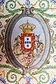 Portugal 120716 Coimbra University 06.jpg