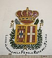Portuguese coat of arms on azulejos in the kitchen of the Sintra National Palace.jpg