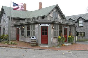 Siasconset, Massachusetts - Post Office, Siasconset Massachusetts