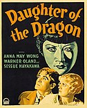 Daughter of the Dragon film poster