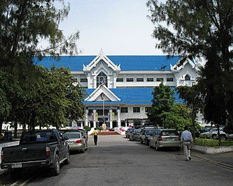 Prachuap Khiri Khan Province - Prachuap Khiri Khan City Hall
