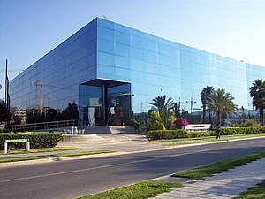 International University of Andalucía - Image: Premier building PTA Malaga (Medium)