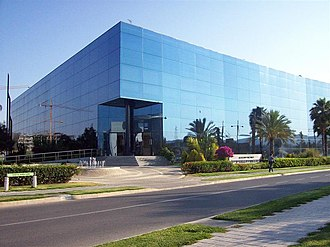International University of Andalucía - Image: Premier building PTA Malaga (Medium)