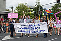Pride Parade 56.jpg