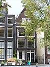 prinsengracht 509 across